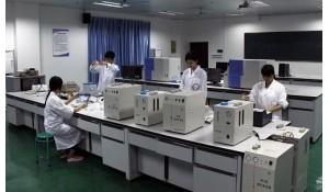 工业分析与检验
