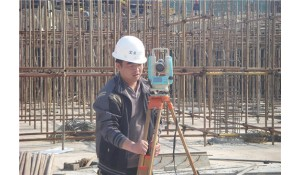 建筑工程技术