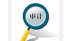 资产评估与管理