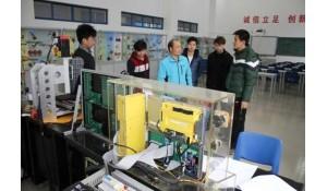 机电设备维修与管理