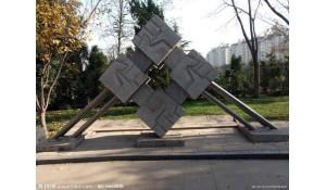 雕塑艺术设计