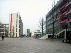 四川商务学校有哪些环球体育彩票开奖结果查询