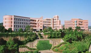 南充卫生学校
