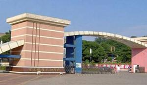 四川石油学校