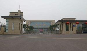 泸州财经学校