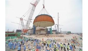 核电设备安装