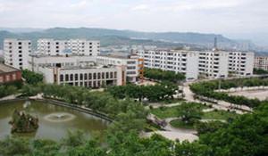 绵阳水利电力学校