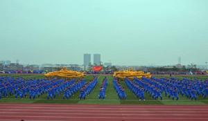 德阳电子工程学校