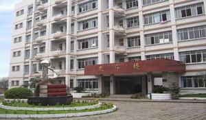 隆昌幼儿师范学校