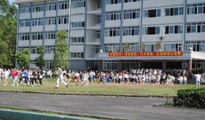乐山旅游学校