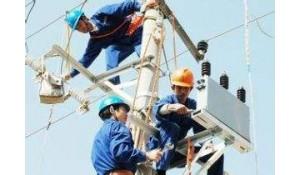 供用电技术