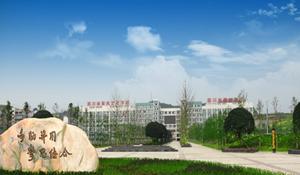 四川省蚕丝学校