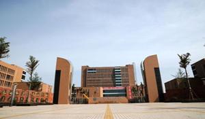 资阳科学技术学校