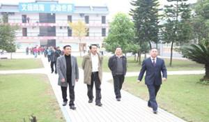 广安康泉文武学校