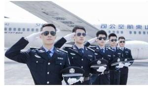 民航空中安全保卫