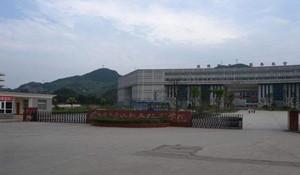 六盘水市人文科技职业技术学校