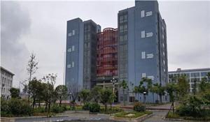 息烽县职业技术学校