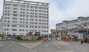 黎平县中等职业技术学校