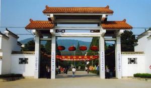 安顺民族职业技术学校