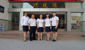 岳池白庙职业中学校