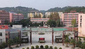 遂宁市桂花职业高级中学校