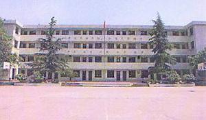 峨边彝族自治县民族职业高级中学