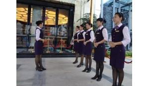 酒店服务管理