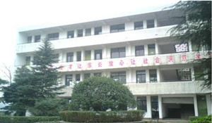 仁寿县第五高级职业中学