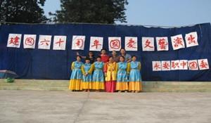 自贡市永安职业中学校