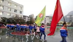 万源黄钟职业中学