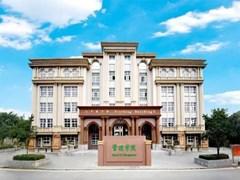 四川文轩职业学院地址