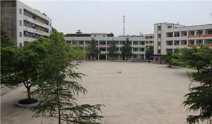 乐至县回澜职业中学