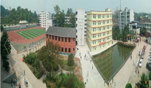 宜宾县柳加职业中学