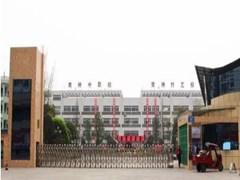 四川省青神中等职业技术学校收费情况