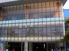 四川长江职业学院报名条件