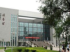 四川信息职业技术学院地址