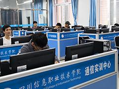 四川信息职业技术学院有哪些专业