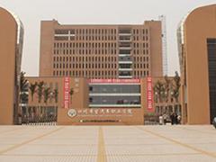四川希望汽车职业学院收费情况