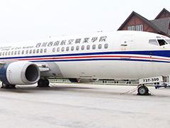 四川西南航空职业学院报名条件