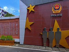 四川司法警官职业学院招生计划
