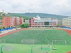 四川石油学校报名条件
