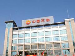 四川石油学校有哪些专业