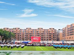 四川省资阳师范学校有哪些专业