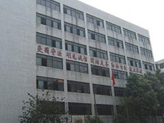 四川省信息通信学校有哪些专业