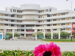 四川省水产学校招生分数线