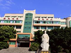 四川省食品药品学校招生计划