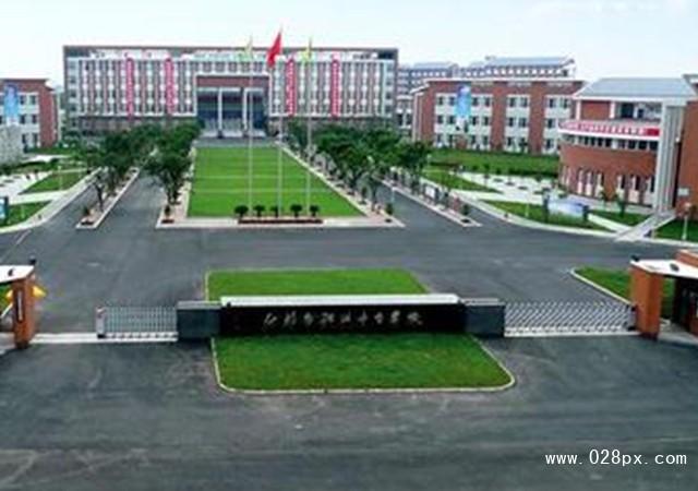 四川省什邡市职业中专学校怎么样