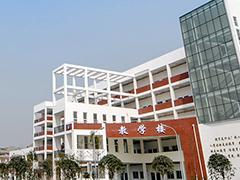 四川省商务学校有哪些专业