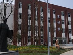 四川省商务学校怎么样