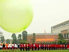 四川省什邡市职业中专学校报名条件